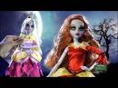 Куклы Зомби Famosa Wow Wee Русалочка, Красавица Белль, Спящая Красавица, Белоснежка, Рапунцель
