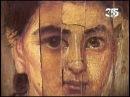 Семь дней истории Фаюмские портреты