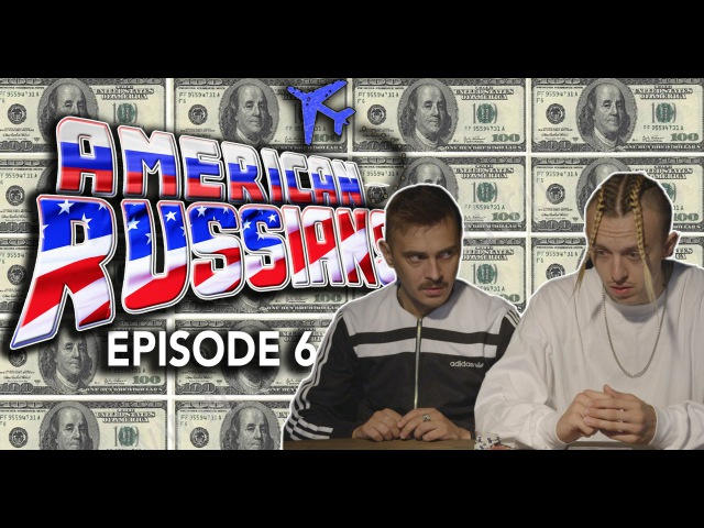 AMERICAN RUSSIANS Just Do It s1e6 LITTLE BIG TOMMY CASH serial
