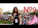 Выходные с Аленом - IV Алматы Марафон 2015