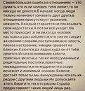 Sabina Volkova фото #26