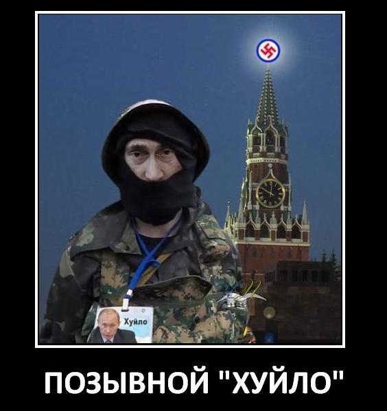 Оккупанты хотят включить Севастополь в перечень исторических поселений - Цензор.НЕТ 8021