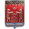 Афиша.Новгород.ру