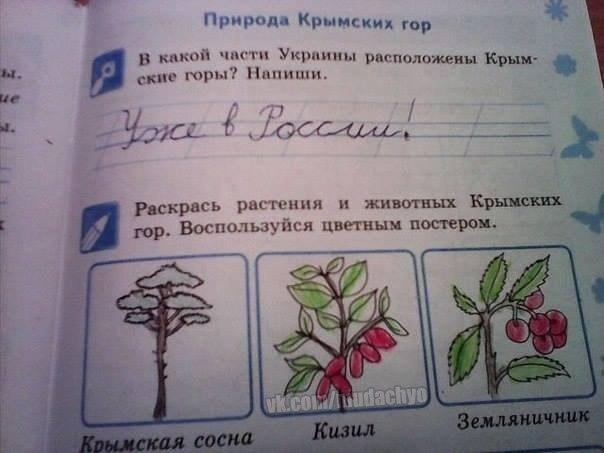 РОССИЯ-УКРАИНА-КРЫМ - Страница 36 ISxkyPxl_3s