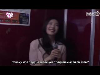 Joy (Red Velvet) & Sungjae (BTOB) - Things I Want To Do If I Have A Lover (G.Na ft Rain Cover) (рус. саб)