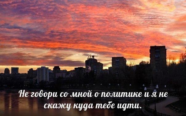 https://pp.vk.me/c625117/v625117149/6b4/04CUMwg3KCQ.jpg