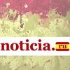 Noticia.ru - Испания в новостях