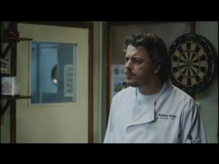 Кухня Вайта 4 серия