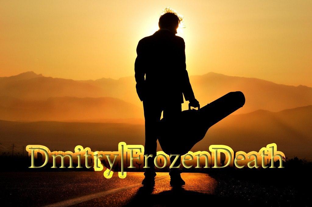 FrozenDeath (Dmitry)