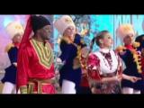 КАЗАЧОК - Марина Девятова и Пьер Нарцисс