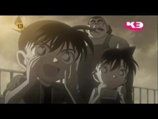 DC - 473 - Les aventures del jove Shinichi Kudo (2ª part)