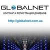 Хостинг от GLOBALNET