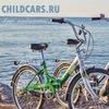Купить велосипед в Москве   Childcars.ru