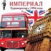 Обучение Образование за рубежом СПб