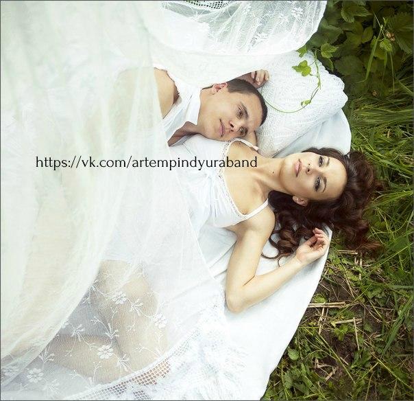 артём пиндюра с женой фото