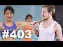 This is Хорошо - 403 - Как японцы английский учат. ///( -  . -)