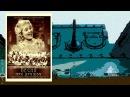Песнь о дружбе / Песня пра дружбу (1941) - советская комедия