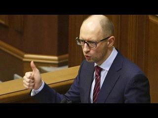 """Арсений Яценюк - изначально предупредил что он глава правительства """"самоубийц"""""""