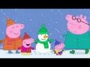 Peppa Pig. Season 1. Episode 12. Snow