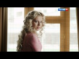 Юлия Юрченко в сериале