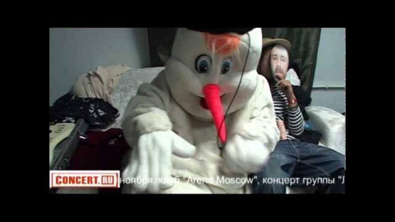 MC Снеговик Побрей Звезду