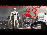 Прохождение игры Spider man web of shadows часть 3 ( перевод )
