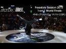 Freestyle Session 2015 1-v-1 Final Kleju vs Victor .stance