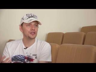 Летнее интервью с Иваном Складчиковым