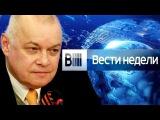 Дмитрий Киселёв: Американцы толкают Европу к большой войне. В Польше американские инструктора обучают укровермахт