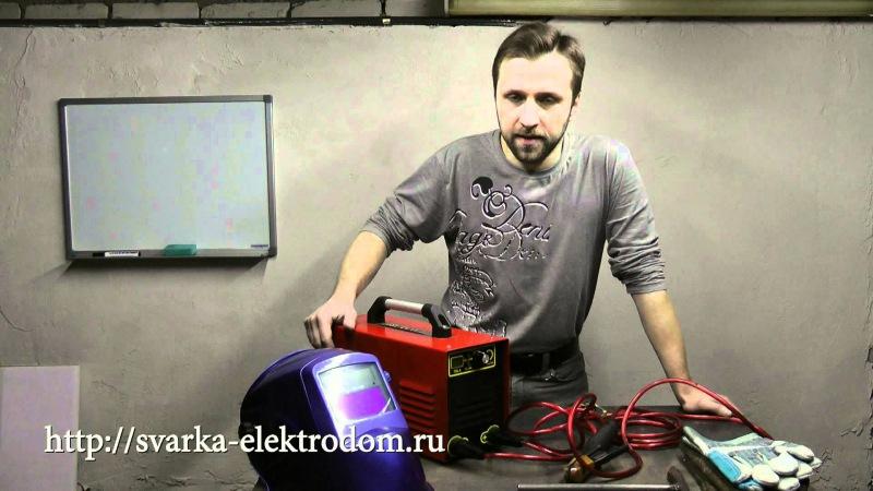 электрода для миостимулятора