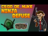 CS GO | TRUE GAME | The best Ninja Defuse in the world