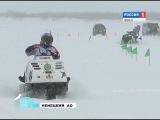 В Нарьян-Маре провели гонки на снегоходах
