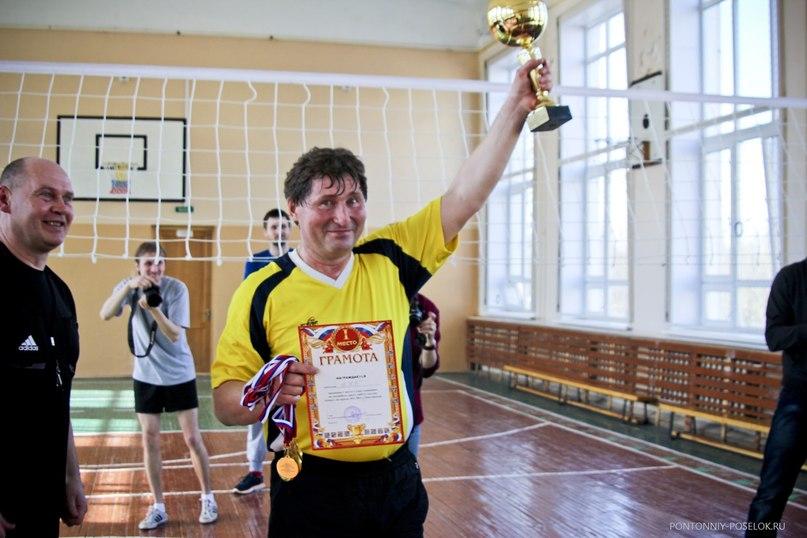Турнир п.Понтонный по волейболу 2015. Награждение.