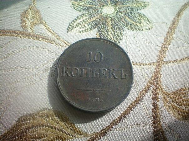 Как создать патину на медную монету