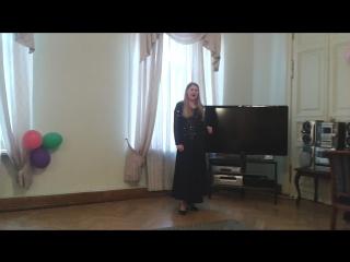 Дьячкова Екатерина -