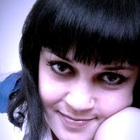Ирина Андронова