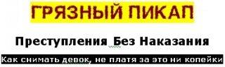https://pp.vk.me/c625118/v625118230/1b2c0/UXUh-PW6F3M.jpg