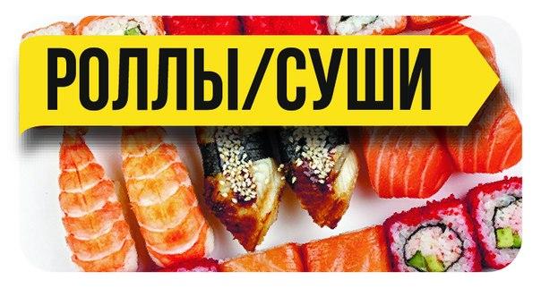 Витебск кухни индивидуальный заказ