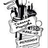 Make-Up Tatiana Morozova