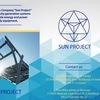 Энергосбережение, Солнечные батареи, Ветровики
