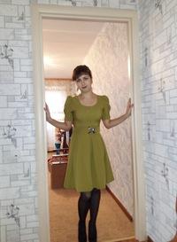 Катерина Мыльникова