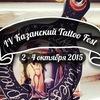 IV Kazan Tattoo Fest
