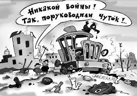 Дикие порядки на Руси.