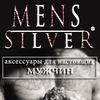 MensSilver.ru Серебряные мужские браслеты кольца