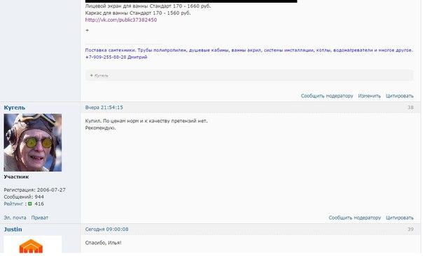 http://cs625118.vk.me/v625118957/402ed/UCCMUxIDnXU.jpg