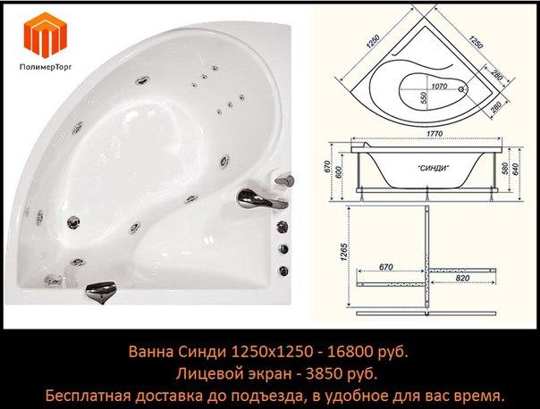 http://cs625118.vk.me/v625118957/42419/0oRgjGCqu9A.jpg