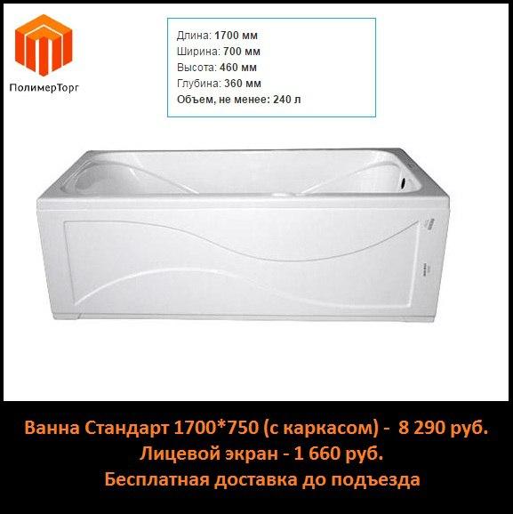 http://cs625118.vk.me/v625118957/426d0/LFwrlhJTRac.jpg