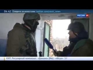 Углегорск. Специальный репортаж 08.02.2015