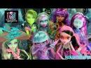 "MONSTER HIGH HAUNTED DOLLS COLLECTION REVIEW VIDEO   Монстер Хай Обзор Кукол Из Коллекции ""Haunted"""