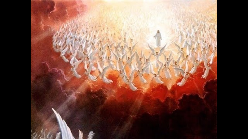 Второе пришествие Иисуса Христа. Откровение Иоанна Богослова.